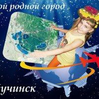 Родной город :: Екатерина Асафова