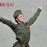 *** :: Анатолий