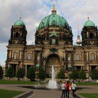 Берлинский кафедральный собор :: Лариса Мироненко