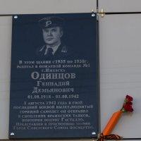 Одинцов Г.Д. :: Владимир Максимов
