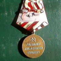 Оборотная сторона медали! :: Миша Любчик