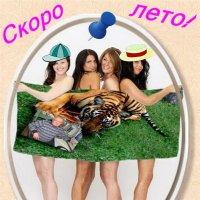 КОЛЛАЖ :: Ростислав