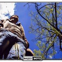 Два монумента :: Антуан Мирошниченко