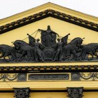 Фрагмент фасада Ростовского цирка :: Нина Бутко
