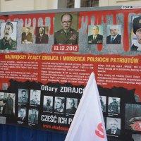 Антигерои Польши :: Елена Смолова