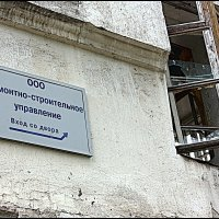 РСУ :: Леонид Сергиенко
