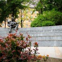 Памятник В.Высоцкому во Владивостоке :: Tatyana Belova