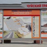 Стенд :: Олег Афанасьевич Сергеев