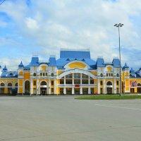 Ж/д вокзал :: Милешкин Владимир Алексеевич