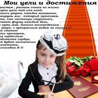 ПОРТФОЛЕО :: Екатерина Асафова