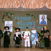турнир рыцарей школьного двора :: НаталиЯ ***