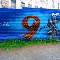 Красивое граффити :: Александр Лавров