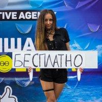 Отдам в хорошие руки бесплатно ).... лимонад. :: Владимир Нефедов
