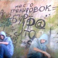 ruslan :: Руслан Александров