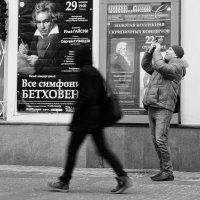 Тень :: Александр Степовой