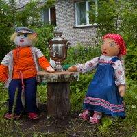 А у нас во дворе... :: Валентин Кузьмин