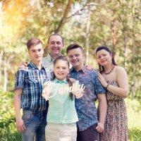 Счастливы вместе :: Наталия Панченко