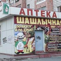 лечение по-новому :: Ирина Корнеева