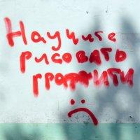 ...крик души... :: Ольга Нарышкова
