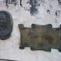 памятник ушакову :: Александр Орлов