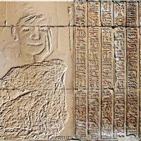 Послание из Египта :: Кай-8 (Ярослав) Забелин
