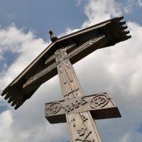 крест (без обработки оригинал) :: Сергей Розанов