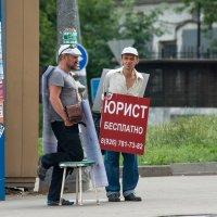 Меценаты :: Альберт Ханбиков