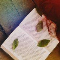 Читайте книги,господа. :: Таня(Яна) Ерофеева