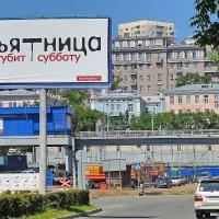 Пьятница погубит субботу ...??? :: Александр Морозов