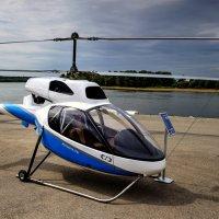 Китайский вертолёт в Уфе :: Константин Вавшко
