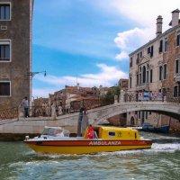 Скорая помощь в Венеции :: Vadim Odintsov