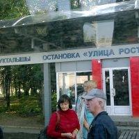 Моя остановка и.. улица :: Владимир Ростовский
