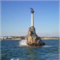 Символ Севастополя, Памятник затопленным кораблям :: Эля Юрасова