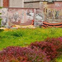 Граффити на тему- война. :: Виктор Евстратов
