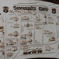 Карта г.Зеленоградск :: Валентина Val