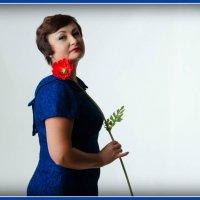 Стихи о прекрасной даме :: Светлана Корнева