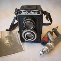 Вариант этюда с советской фотокамерой :: Aнна Зарубина