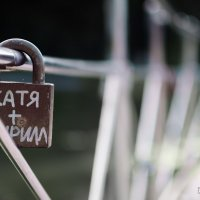 Замок с надписью :: Дмитрий Строж