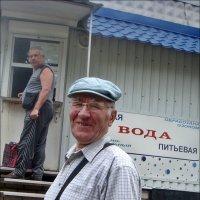 А без воды - и не туды, и не сюды! :: Нина Корешкова