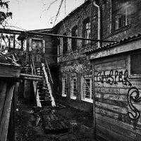 городские трущобы :: Таня Новикова