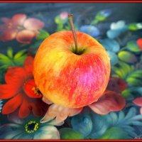 Румяное яблочко :: Андрей Заломленков