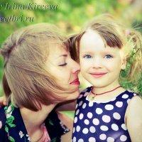 Мамина дочка. Мамина радость. Мама Дочка. Очарование лета. :: Irina Kireeva
