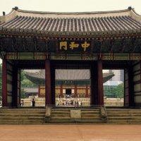 Королевский дворец.Сеул :: Евгений Подложнюк