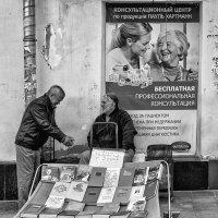 """""""Записки сельского доктора"""" по акции :: Вадим Sidorov-Kassil"""