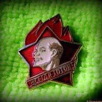 Всегда готов :: Андрей Заломленков