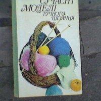 UA :: Миша Любчик