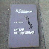 5 :: Миша Любчик