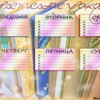 День Знаний! Поздравляю с 1 сентября! Подарок! :: Наталья (ShadeNataly) Мельник