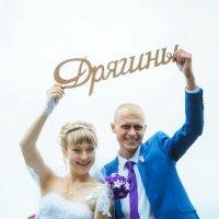 свадьба :: Андрей Кадочников