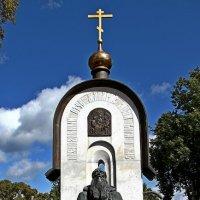 Памятник Макарию Калязинскому. :: Александр Яковлев